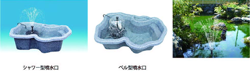 まりもDX 噴水イメージ