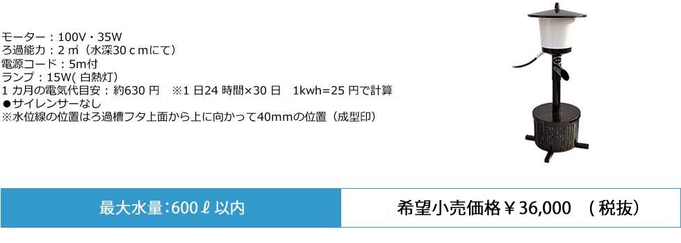 琉金DX製品情報