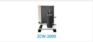 ZCW-2000