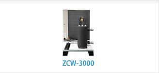 ZCW-3000
