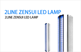 2line-led-lamp