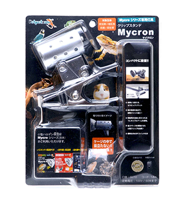 Mycron(灯具単品)