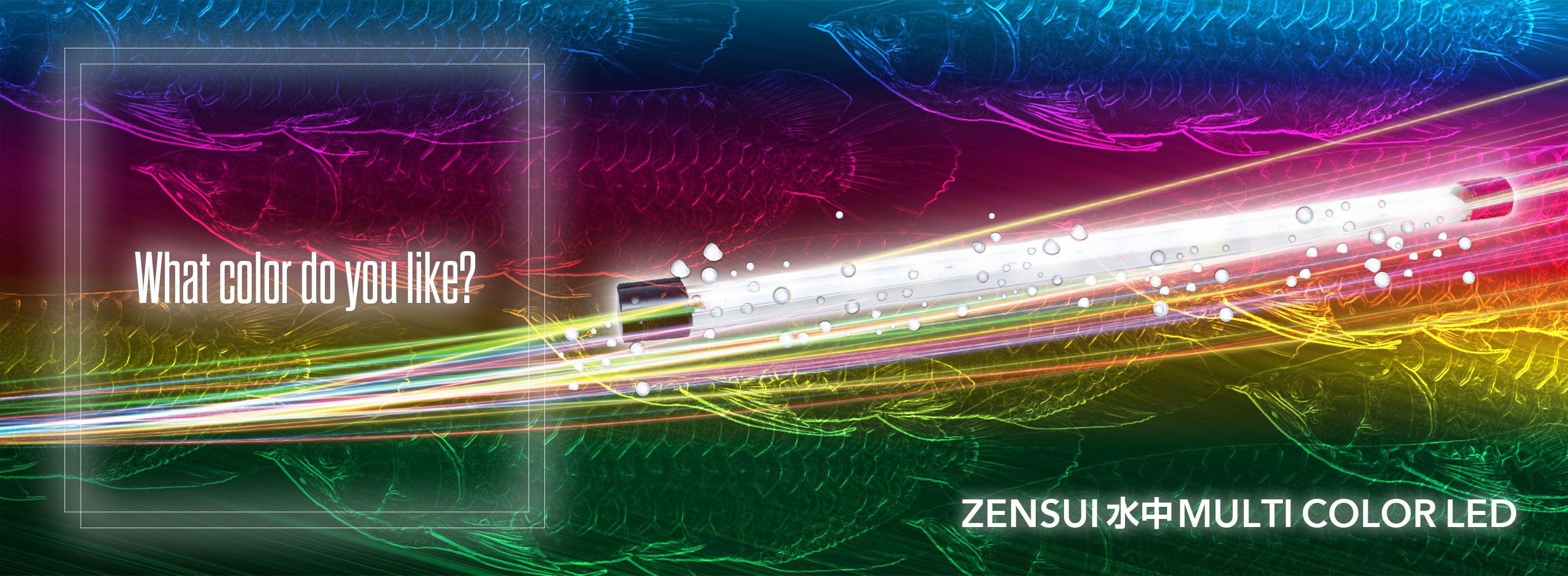 日本製クーラー