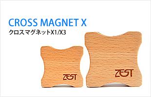 Cross Magnet X クロスマグネットX1 X3